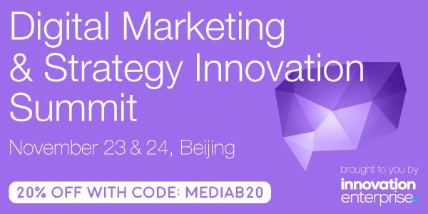 Digital Marketing & Strategy Innovation Summit