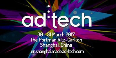 adtech 2017