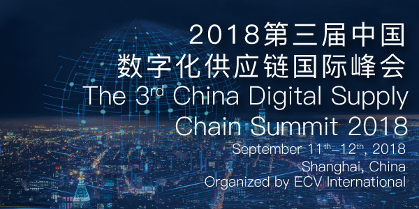The 3rd China Digital Supply Chain Summit 2018