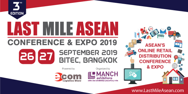 Last Mile Asean Conference & Expo 2019